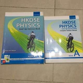 Physic 練習