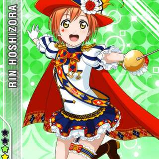 (PRICE REDUCTION) Lovelive Idolised Magician Rin Set