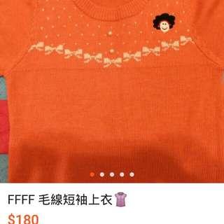 FFFF 上衣