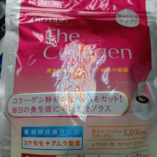 The collagen shiseido