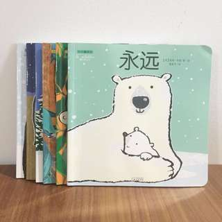 New! Chinese books for children 爱的表白书