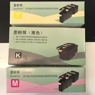 Printer cartridge color black white inkjet laser refill toner