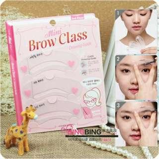 Korea Mini Brow Class Drawing Guide
