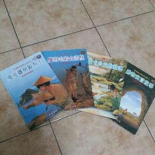 世界名家經典繪本一套四冊(附4CD)