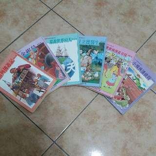 世界名著之旅一套6冊