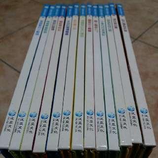 生態繪本一套13冊