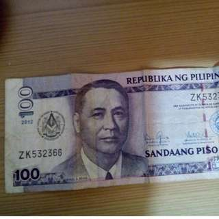 Freemason One Hundred Php 100 Peso Commemorative Bill