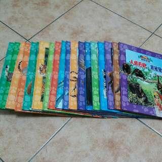 迪士尼動物王國叢書一套19冊