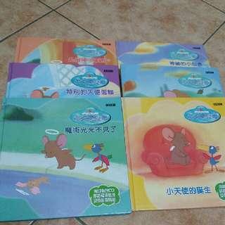 兒童繪本一套6冊(附6CD,魔術光光評量,貼紙)