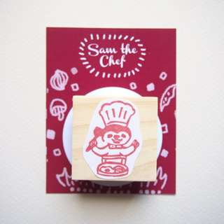 Sam The Sloth Rubber Stamp