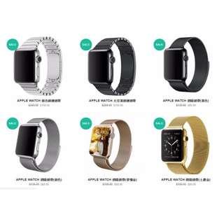 最多款式Apple Watch錶帶 全場最新最齊最多款 不鏽鋼錶帶 鋼織錶帶 真皮錶帶 38mm 42mm  Apple Watch Band  Apple Watch Straps