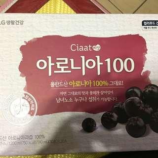 野櫻莓飲30天