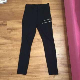 Zara Zipper Highwaist Pants