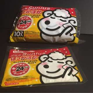 HeatPad Made in Japan 24 hours Heat Pad For winter snow cramps