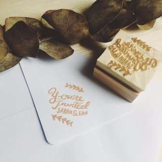 You're Invited Wedding Stamp