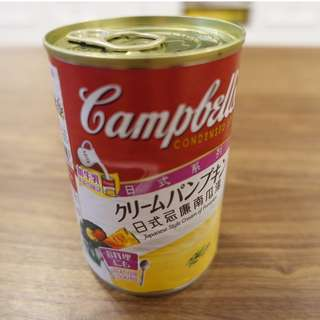 全新-Costco日式忌廉南瓜湯罐頭(買太多用不完,2019/09保存期限)