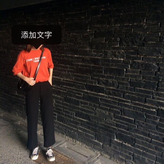 橘色字母上衣
