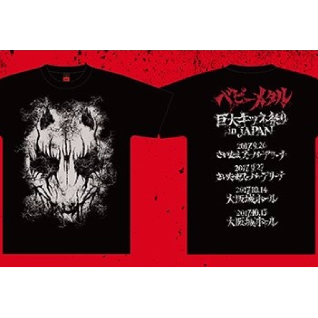 a24d80665 Babymetal Concert T shirt (authentic) Big Brutal Fox tee ...