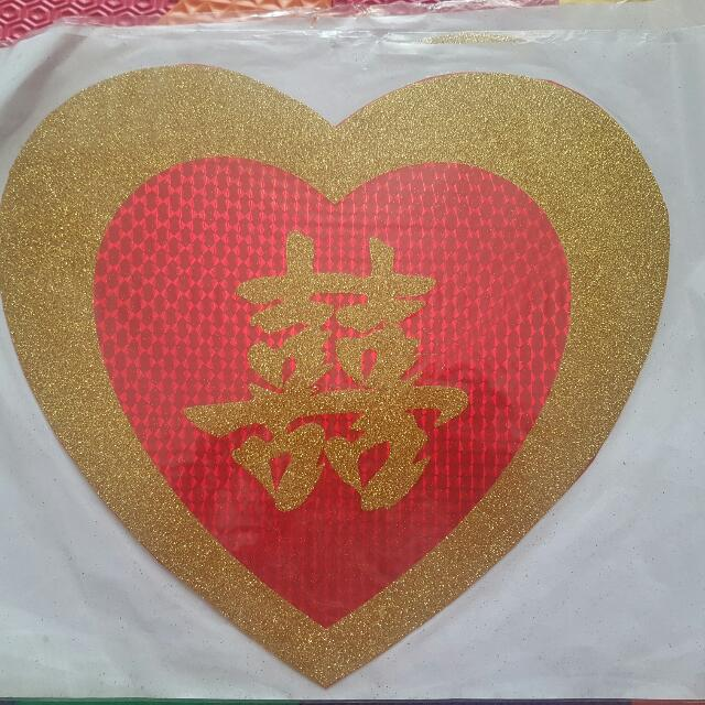 Chinese Love Character Stickers