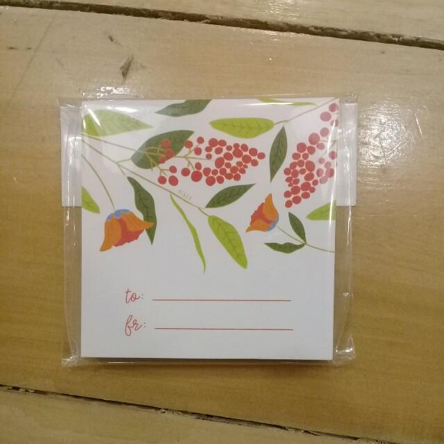 gift tags for holiday seasons
