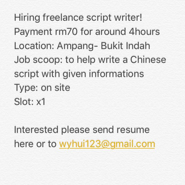 Hiring Chinese Script Writer