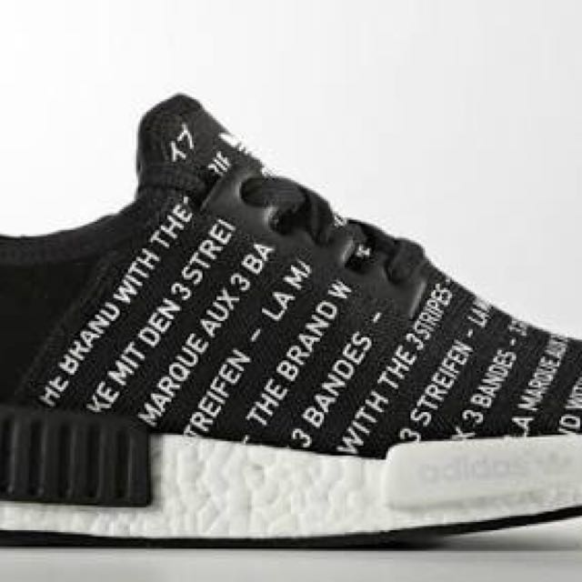 NMD BLACKOUT/WHITEOUT