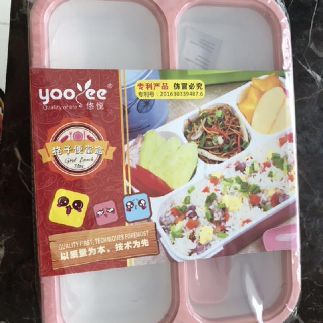 Yooyee lunchbox anti tumpah 4 sekat