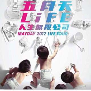 Mayday VIP 17 dec (physical ticket)