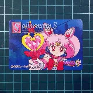 [珍藏] 美少女戰士S Sailor Moon 小兔 閃咭 白咭