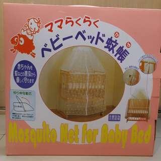 嬰兒床全罩式圓頂蚊帳(米色)