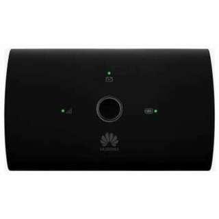 Huawei E5673 Modem 4G Mifi Bundling Telkomsel 14GB