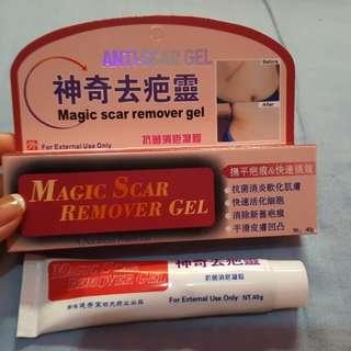 Magic Scar Remover Gel