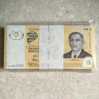 A STACK 100 PCS SINGAPORE $20 POLYMER PREFIX 0AC UNC