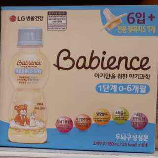 ☆Insant baby formula milk ×6 bottles ☆ from korea ☆ super convenient when going out