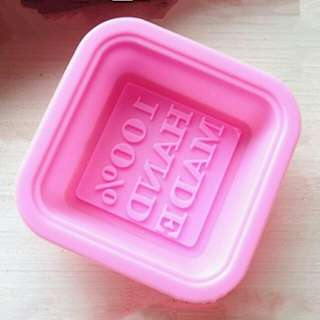 Food Grade Silicone Mould