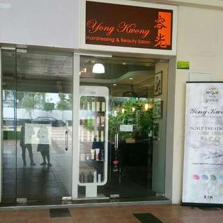 First Level Shop With Road Frontage For Rent (NTUC Nearby)