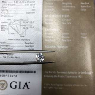 GIA 0.71ct G Si2 3EX N $13000