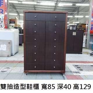 胡桃木色造型雙抽鞋櫃