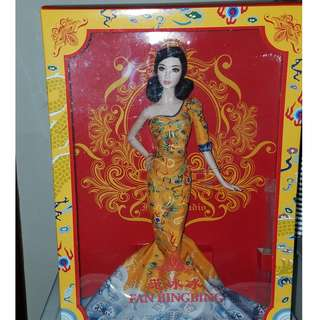 Barbie Collector Fan Bingbing 芭比 范冰冰