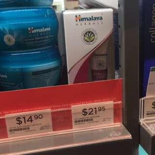 Himalaya Eye Cream (Reduced price)