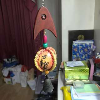 Keychain Lucky Chinese