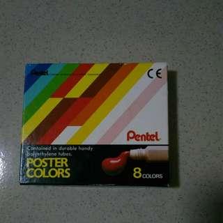 免費 Pentel poster colors 廣告彩 水彩