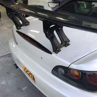 Varis Carbon Fibre GT Wing