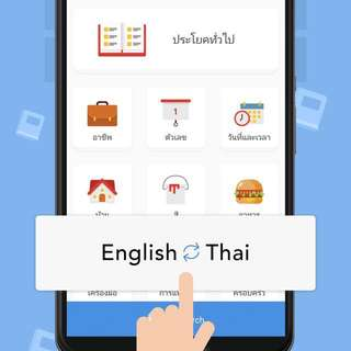 Learn Thai language with audio phrase book for Android