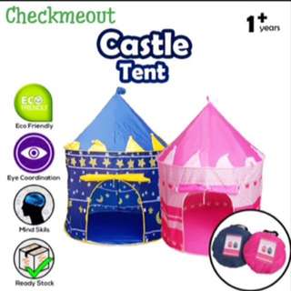 🔥FREE POS🔥Waterpoof Kids Indoor/Outdoor Camping Castle Foldable Tent