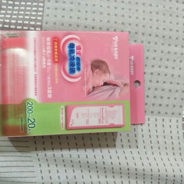 母乳袋200ml*20全新