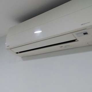 Aircon leaking water, not cold, Call Hydrojet Aircon