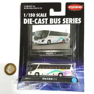 1:150 Diecast Bus
