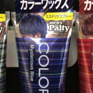 hair colour wax 70g (blue)