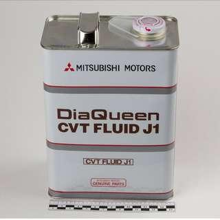 CVT J1 MITSUBISHI DiaQueen (4L) GENUINE JAPAN LANCER 2.0 & COLT PLUS